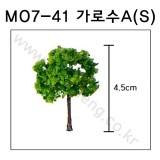 [모형나무]M07-41 가로수A형S(2그루)