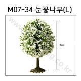 [모형나무]M07-34 눈꽃나무L(1그루)