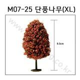 [모형나무]M07-25 단풍나무XL(1그루)