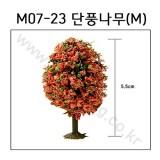 [모형나무]M07-23 단풍나무M(1그루)