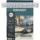 [CANSON]200g 엠보싱스케치북4절(10매)