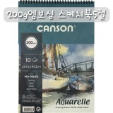 [CANSON]200g 엠보싱스케치북5절(10매)