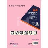 [양면색상지]120g 크린아트지A4(100매) - 14.분홍색