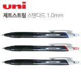 [Uni] 유니 제트스트림 볼펜 SXN-150-10 1.0mm