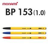 [monami] 모나미 153볼펜 1.0mm 낱개