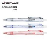 [라인플러스] abraxas 아브락삭스307 볼펜 0.7mm