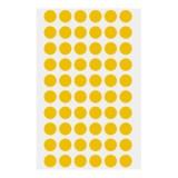 [예현] 좋은라벨/굿라벨/예현라벨/원형스티커/원형라벨 (노랑)