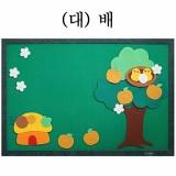 [청양]환경꾸미기(대) - 배