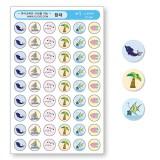 [창대]그림스티커/12-34.여름스티커(7장)_21봉남음