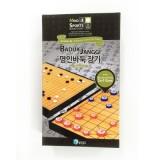 [명인랜드] 소형양면자석 바둑+장기 (M-156)
