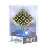 [포비월드] 10000매직큐브 (3x3x3)