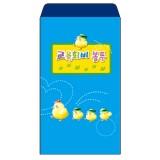 [가꿈]칼라회비봉투/교육회비봉투(50매) - 352.병아리파랑