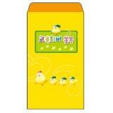 [가꿈]칼라회비봉투/교육회비봉투(50매) - 351.병아리노랑