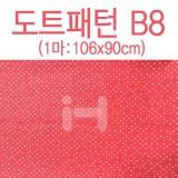 [퀼트천/면천]도트패턴(1마) - B8_1개남음