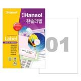 [한솔] 한솔라벨지/분류표기용라벨/전지라벨1칸 HL4101 (100매) 레이저/잉크젯