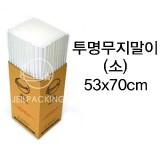[OPP포장지]투명무지말이포장지(소)