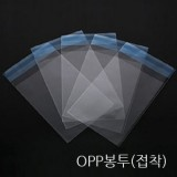 OPP접착봉투/투명봉투/포장봉투/폴리백 (10호) 14x20cm 200매