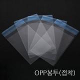 OPP접착봉투/투명봉투/포장봉투/폴리백 (12호) 16x23cm 200매