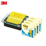 [3M] 포스트잇 크리스탈디스펜서 DS-330 (76x76mm)