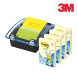 [3M] 포스트잇 크리스탈디스펜서 DS-123 (51x76mm)