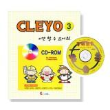 [창대]클레요3번-일러스트모음집(CD-ROM)