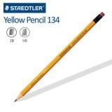[스테들러] 지우개연필 134 옐로우연필HB,2B 낱개
