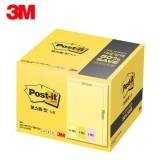 [3M] 포스트잇 656-20A 대용량팩 51×76mm (40~50% 경제적)
