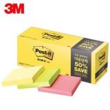 [3M] 포스트잇 654-20A 대용량팩 76*76mm (40~50% 경제적)