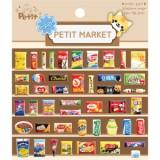 [쁘띠팬시] 먹지마 PETIT MARKET 스티커 DA5464