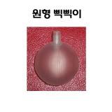 [만들기재료] 원형 삑삑이