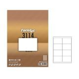[폼텍] 물류관리용라벨지 LQ-3114 20매 (8칸)