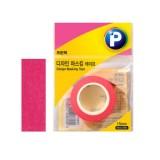 [프린텍] DM03-1510 디자인마스킹테이프 15mmx10m (빨강)