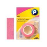 [프린텍] DM02-1510 디자인마스킹테이프 15mmx10m (분홍)
