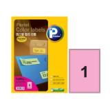 [프린텍] 파스텔 칼라라벨지 V3865-20 1칸 분홍 (20매)