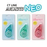 [씨티라인] CT LINE 네오 수정테이프 5mm X 6M
