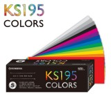 [종이나라] 컬러리스트 컬러칩 색종이 KS195 (S타입)