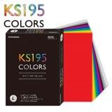 [종이나라] 컬러리스트 컬러칩 색종이 KS195 (L타입)
