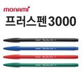 [monami] 모나미 프러스펜 낱개