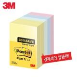 [3M] 포스트잇 656-5A 알뜰팩 51x76mm (30% 경제적)