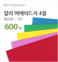 Best Product