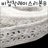 [면레이스끈]토션 비접착레이스리본(270cm) - B.흰색