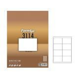 [폼텍] 물류관리용라벨지 LS-3114 100매 (8칸)