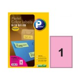 [프린텍] 파스텔 칼라라벨지 V3865-100 핑크 1칸 (100매)