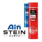 [Pentel] 펜텔 아인스테인(STEIN) 아인슈타인샤프심 칼라샤프심 0.5mm